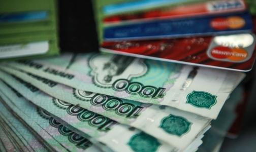 Расходы на повышение зарплат врачам урежут