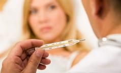 Лечение гриппа и ОРВИ в ежедневной практике терапевта