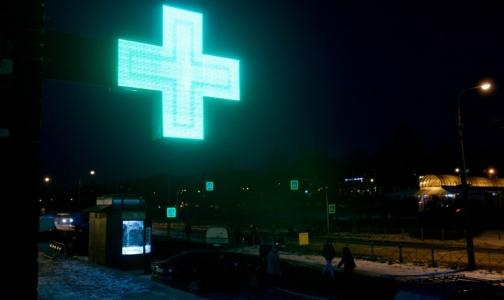 Круглосуточным аптекам оставили право на существование