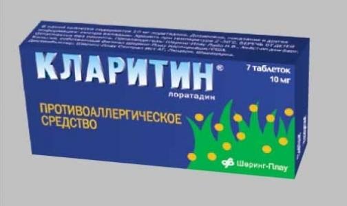 таблетки против аллергии для беременных