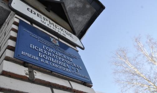 Больница им. Скворцова-Степанова осталась без главного врача