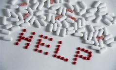 «Горячая линия» Росздравнадзора: Если не выписывают обезболивающие при острых болях - звоните
