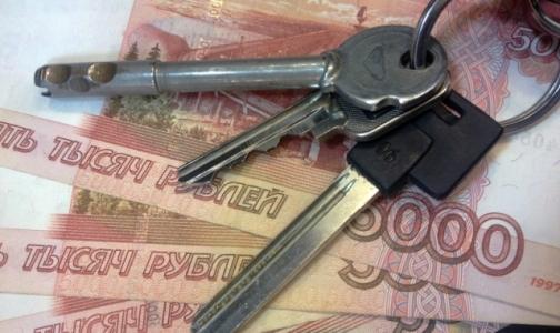 Главные врачи петербургских поликлиник показали доходы за 2014 год