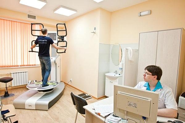 Клиника СМТ на Московском, 22 (Поликлинический комплекс) *****