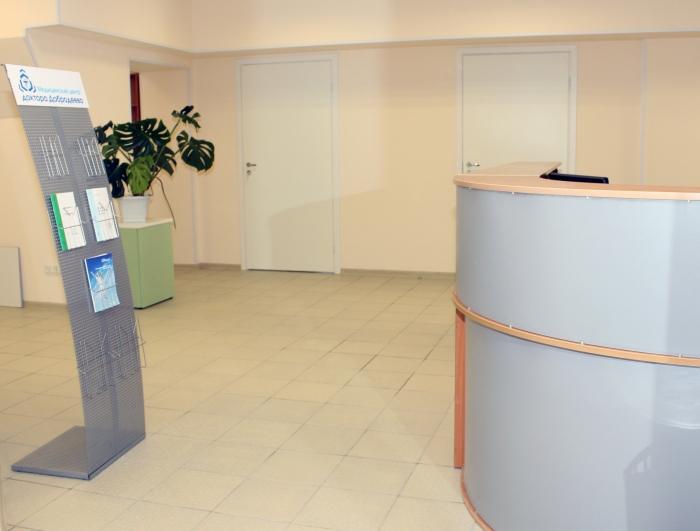 Медицинский центр доктора Добродеева*****