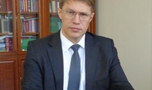 Росздравнадзор призвал провести в клиниках семинары по обезболиванию