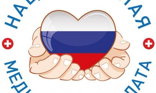 Врач петербургской поликлиники встретится с Вероникой Скворцовой и Леонидом Рошалем