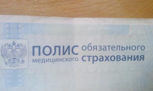 Полмиллиона петербуржцев начинают получать «письма счастья» от страховщиков