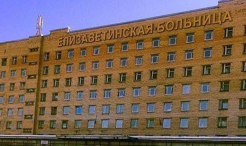 Самая большая больница Петербурга лишилась главного врача