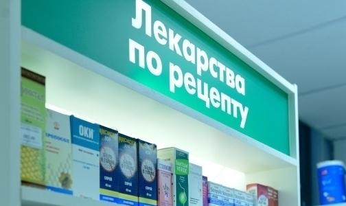 В Петербурге заработал калькулятор правильных цен на лекарства