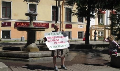 «Скорая помощь» пикетировала сегодня администрацию Василеостровского района