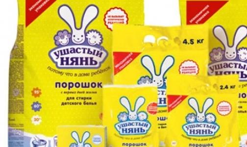 Опасно ли стирать петербургским украинским порошком?