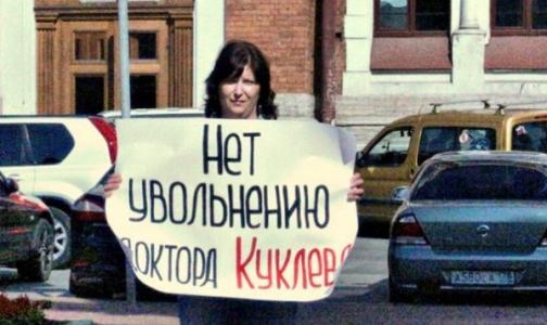 В ОНФ возмущены увольнением петербургского врача