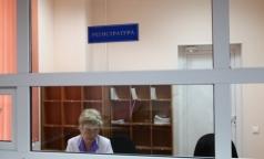 Минздрав назвал лучшие и худшие поликлиники Петербурга