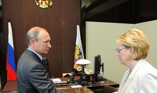 Вероника Скворцова назвала президенту три проблемы в здравоохранении