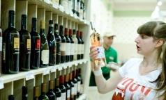 Россиянам хотят запретить продавать алкоголь с 18 часов