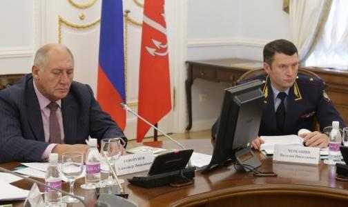 Для наркозависимых в Петербурге хотят отменить медицинскую тайну