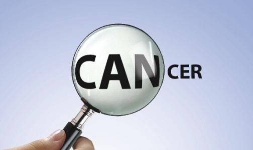 Всемирный фонд исследования рака назвал 9 основ профилактики заболевания