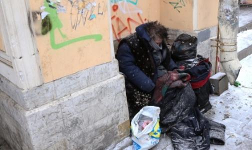 В Петербурге появились первые жертвы холодов