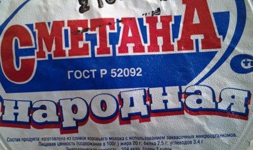 Поддельные молоко и сметана попали на полки крупной торговой сети Петербурга