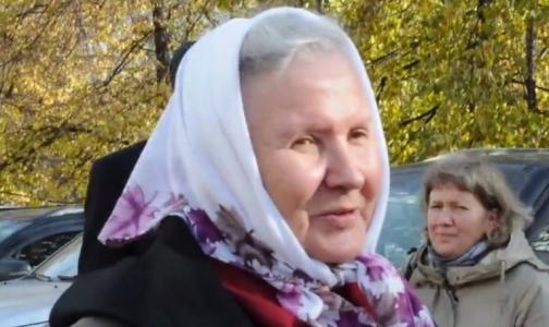 Врач Алевтина Хориняк отсудила у Минфина 400 тысяч рублей
