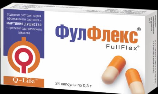ФАС: Препарат «Фулфлекс» не обладает лечебными свойствами
