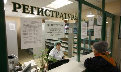 В городской поликлинике Петербурга запретили увольнять санитарок