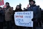 На митинг медиков против реформы здравоохранения в Москве пришли около 500 человек: Фоторепортаж
