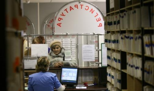 В Петербурге началась неделя профилактики онкологических заболеваний
