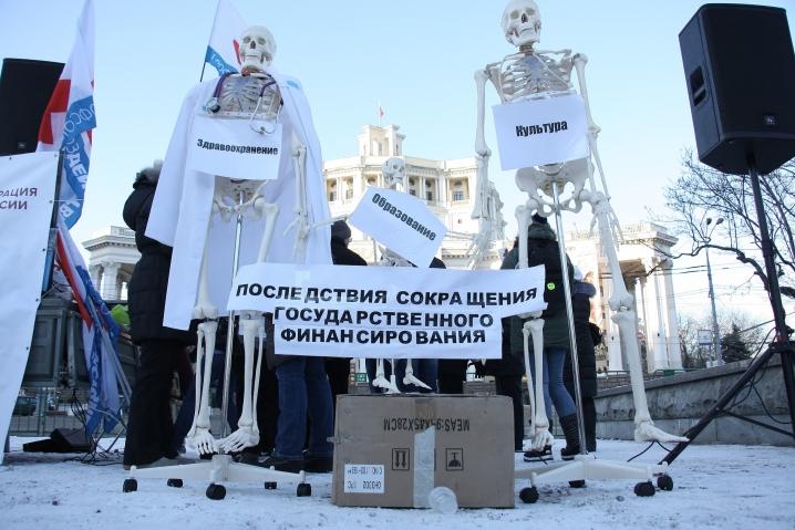 На митинг медиков против реформы здравоохранения в Москве пришли около 500 человек