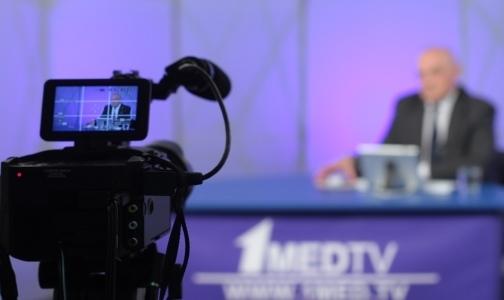 Первый медицинский канал выбирает лучших лекторов 2015