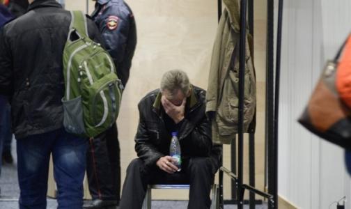 Родственников погибших в авиакатастрофе будут принимать в четырех клиниках города