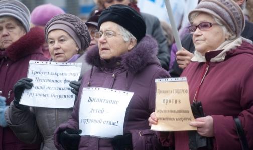 Вероника Скворцова: Противопоказаний для увеличения пенсионного возраста нет