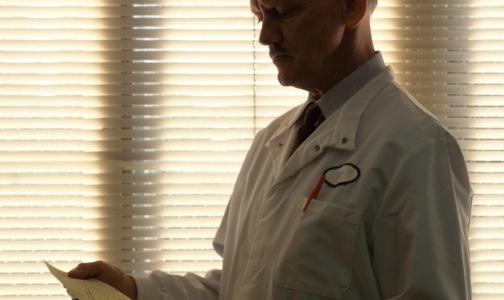 Лига пациентов предлагает сэкономить на работе страховых организаций