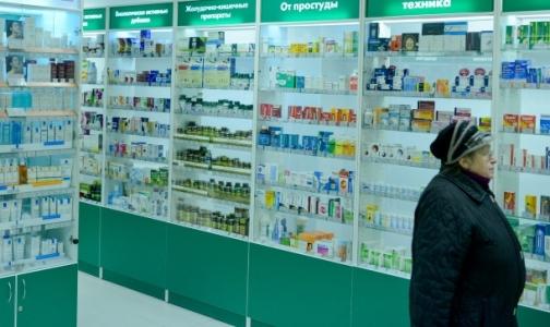 Из петербургских аптек исчез «Преднизолон»