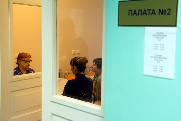 В Петербургском гериатрическом центре избавляют от боли