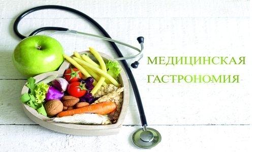 ИНВИТРО приглашает врачей стать соавторами кулинарной книги