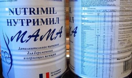 Бесплатные смеси беременные петербурженки смогут получить на следующей неделе