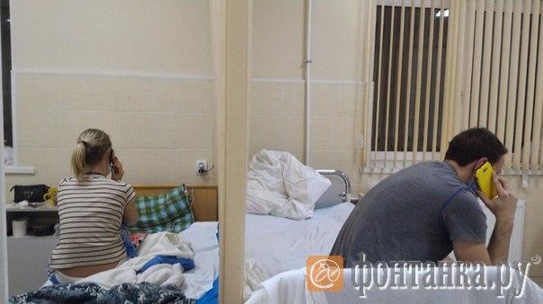 Введенская городская клиническая больница
