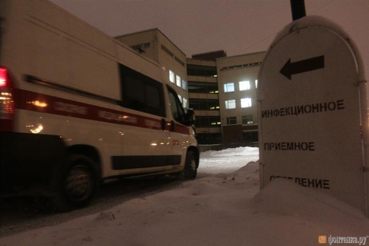 Детская больница № 5