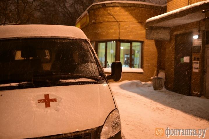 Городская клиническая инфекционная больница им. Боткина