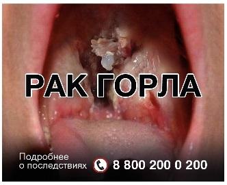 Новые эскизы картинок, которыми будут пугать курильщиков