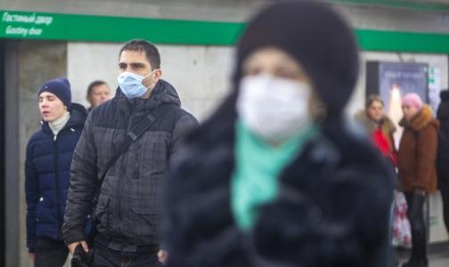 С начала эпидемии к врачам обратились почти полмиллиона петербуржцев с гриппом и ОРВИ