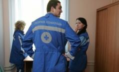 За оскорбление врачей «Скорой» при исполнении обязанностей предлагают штрафовать