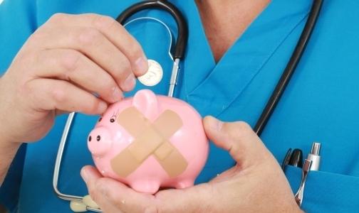 Единый Медицинский портал разработал бонусную систему записи к врачам через интернет