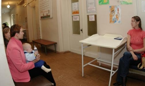 Городская больница 8 гинекологическое отделение ростов
