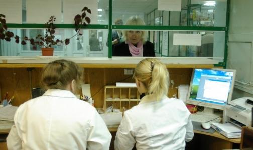 В какие медучреждения Петербурга можно обращаться без полиса ОМС