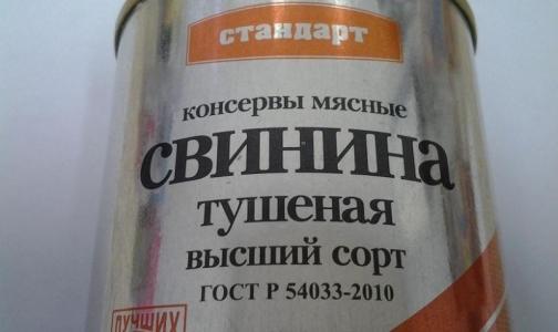 Суд обязал петербургский магазин прекратить продажу «неГОСТовской» тушенки