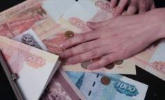Главврач поликлиники «заработал» на взятках 6 уголовных дел, подчиненные - 9
