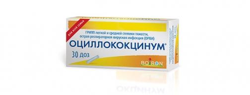 «Оциллококцинум» борется с «Натуркоксинумом»
